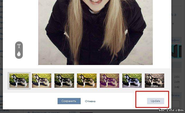 Как заменить изображение в записи чужой группы ВКонтакте