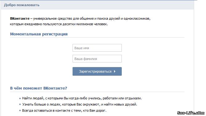 Виртуальные номера телефонов для регистрации в контакте